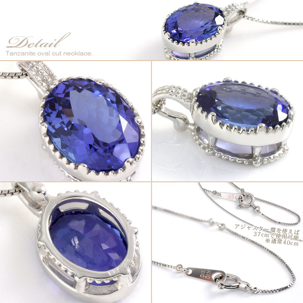 and ajs gems articles grading quality value tanzanite at