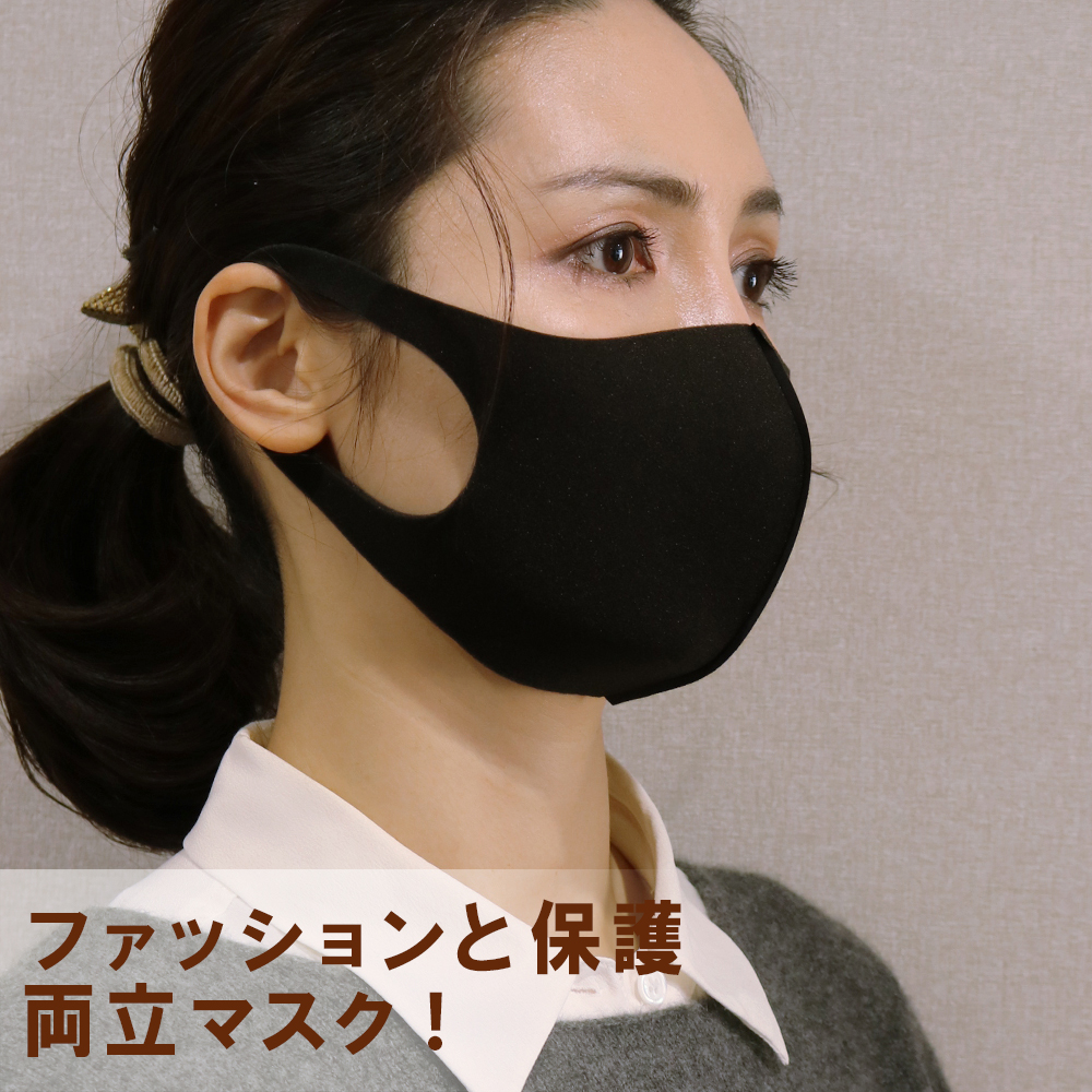 マスク 涼しい 立体