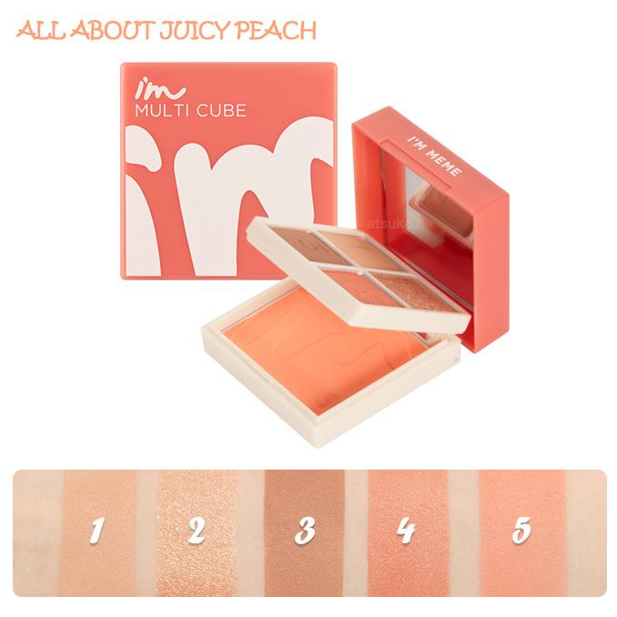 アイムミミ 韓国コスメ I'm MEME アイム マルチキューブ #003 アイシャドウ Peach 保障 頬紅 チーク Juicy About All まとめ買い特価