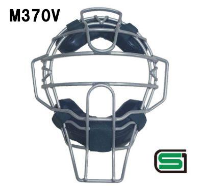ソフトボール用 捕手マスク M370V ベルガードファクトリージャパン ソフトボール用 キャッチャーマスク