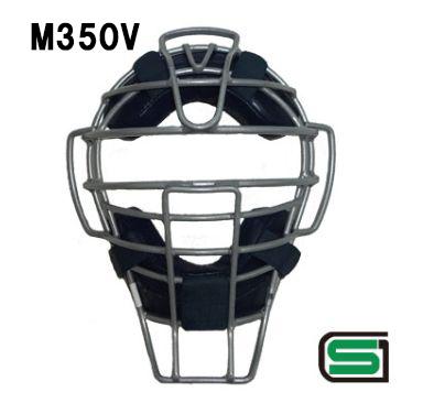 ソフトボール用 捕手マスク M350V ベルガードファクトリージャパン ソフトボール用 キャッチャーマスク