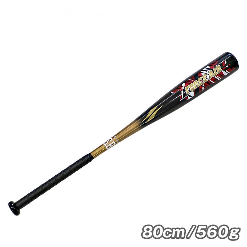 少年軟式用 コンポジットバット フォースエアー NEW FACB-801RD フィールドフォース 打率アップ 少年野球 80cm 560g