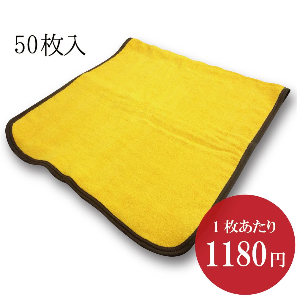【送料無料】サウナマット 50枚入 [68×138cm]【1枚1180円】大判バスマット