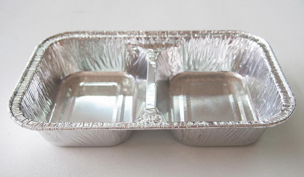 【送料無料】アルミ 仕切り付き焼肉たれ皿 5枚入×200セット(1000枚)【1枚あたり19円】 使い捨て容器