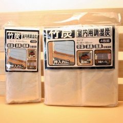 【送料無料】室内用 調湿炭 竹炭 [1パック4個×50パック入]