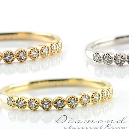 【送料無料】ダイヤモンド ダイヤモンドリング ピンキーリング 指輪 ダイヤモンド レディース クラシカル ミルウチ イエローゴールドk18 ダイヤ 婚約指輪 エンゲージリング 結婚指輪 クリスマス Xmas