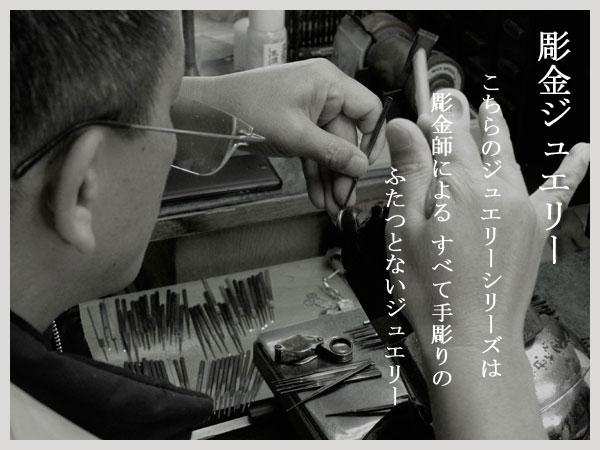 ハワイアンジュエリー ハワイアン レディース リング プラチナ シンプル pt900 ストレート ヒラウチ 地金リング 彫金 手彫り 結婚指輪 エンゲージリング 葉 ハンドメイド プラチナ900 3mm ハワイ リーフXPOikuTZ