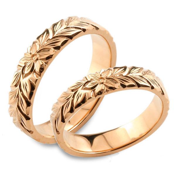 ハワイアンジュエリー ペアリング ハワイアン レディース リング ピンクゴールド シンプル k18 ストレート ヒラウチ 地金リング 彫金 手彫り 結婚指輪 エンゲージリング ハンドメイド 18k 18金 4mm ハワイ マイレ プルメリア ブライダル