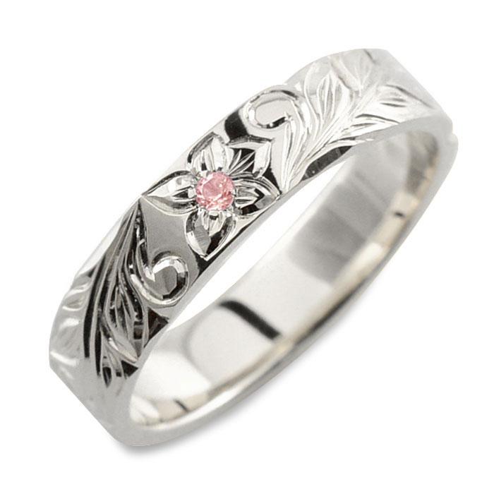 メンズ ハワイアンジュエリー ピンクサファイア ハワイアン リング シルバー sv925 ストレート ヒラウチ 誕生石 9月 彫金 手彫り 指輪 ハンドメイド シルバー925 プルメリア 4mm ハワイ