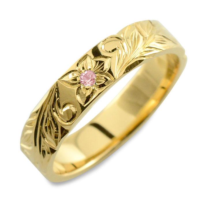 メンズ ハワイアンジュエリー ピンクサファイア ハワイアン リング イエローゴールド k18 ストレート ヒラウチ 誕生石 9月 彫金 手彫り 指輪 ハンドメイド 18k 18金 プルメリア 4mm ハワイ