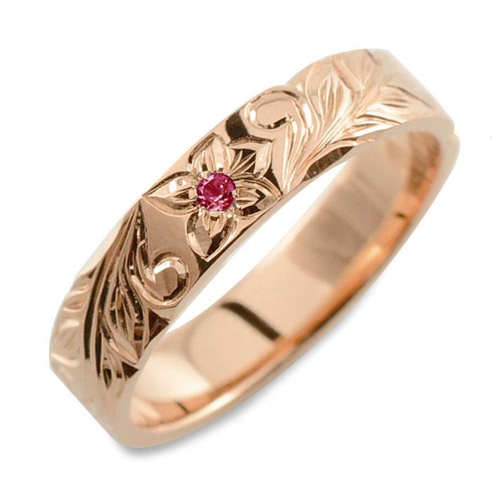 メンズ ハワイアンジュエリー ルビー ハワイアン リング ピンクゴールド k18 ストレート ヒラウチ 誕生石 7月 彫金 手彫り 指輪 ハンドメイド 18k 18金 プルメリア 4mm ハワイ