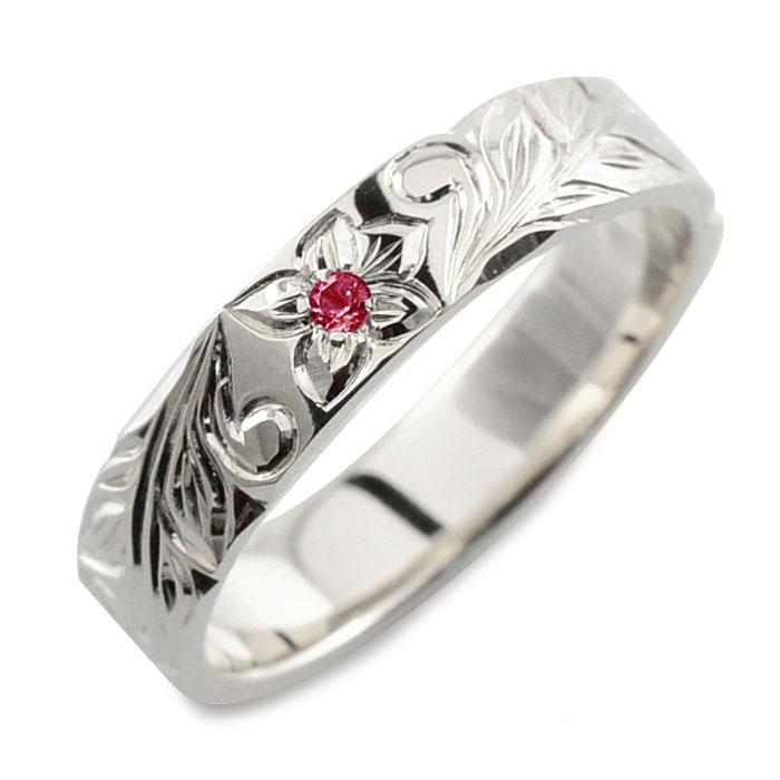 メンズ ハワイアンジュエリー ルビー ハワイアン リング シルバー sv925 ストレート ヒラウチ 誕生石 7月 彫金 手彫り 指輪 ハンドメイド シルバー925 プルメリア 4mm ハワイ