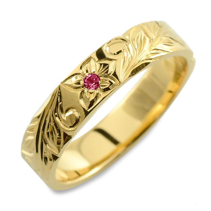 メンズ ハワイアンジュエリー ルビー ハワイアン リング イエローゴールド k18 ストレート ヒラウチ 誕生石 7月 彫金 手彫り 指輪 ハンドメイド 18k 18金 プルメリア 4mm ハワイ