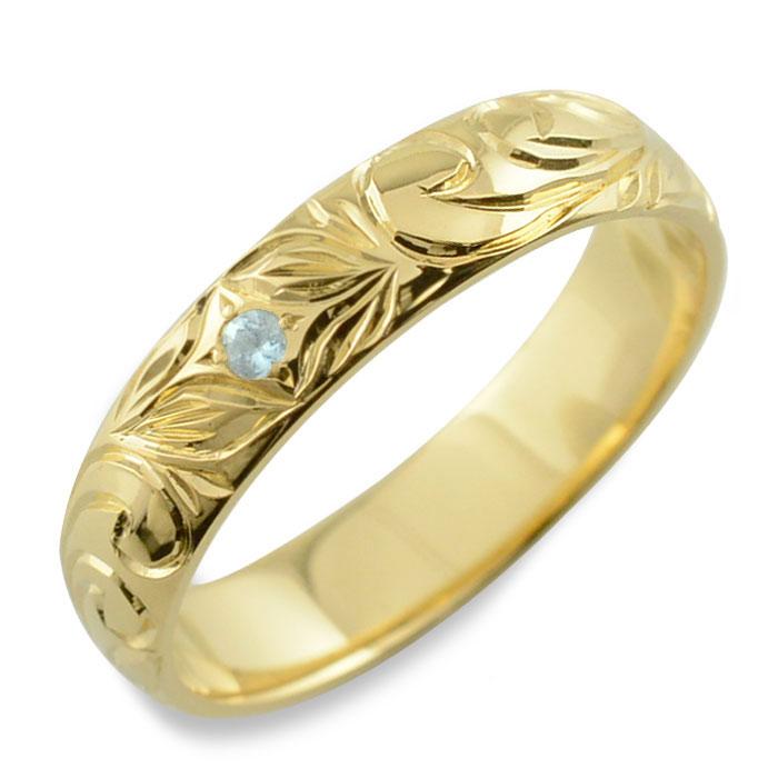 【送料無料】メンズ ハワイアンジュエリー アクアマリン ハワイアン リング イエローゴールド k18 スクロール 波 リーフ 甲丸 誕生石 3月 彫金 手彫り 指輪 ハンドメイド 18k 18金 4mm ハワイ