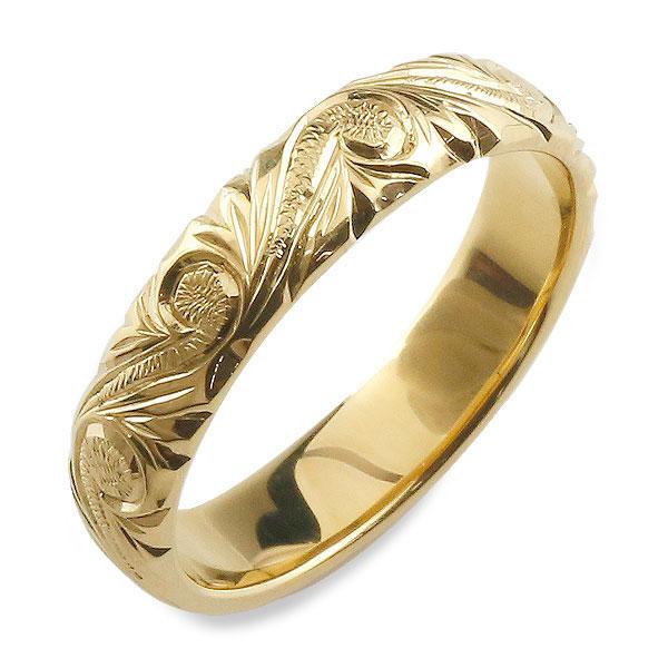 【送料無料】メンズ ハワイアンジュエリー ハワイアン リング イエローゴールド シンプル k18 ストレート 甲丸 地金リング 彫金 手彫り 結婚指輪 ハンドメイド 18k 18金 4mm ハワイ スクロール