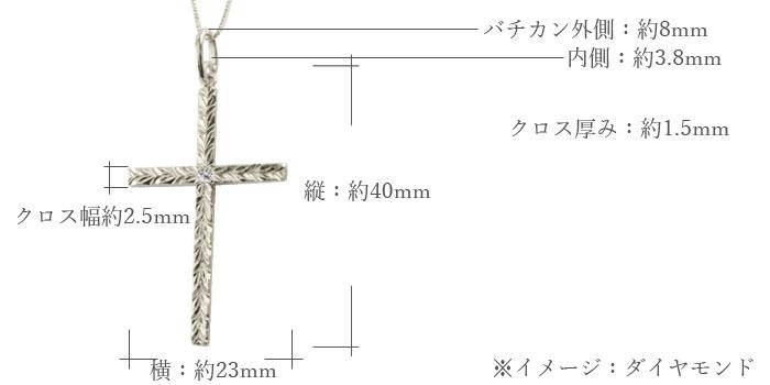 ハワイアンジュエリー クロス ネックレス ゴールド k18 18k 18金 ホワイトゴールド マイレ ブルートパーズ ハワイアン 彫金 クロスネックレス  ペンダント 天然石 誕生石 十字架 葉