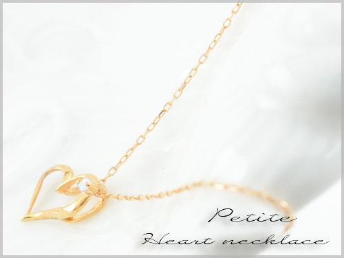 ネックレス ブルームーン ゴールドK18 ペンダント 18k ピンクゴールド 誕生石 天然石 オープンハート 華奢 ペンダント シンプル プレゼントにハート ハートネックレスPXlkZTwuOi