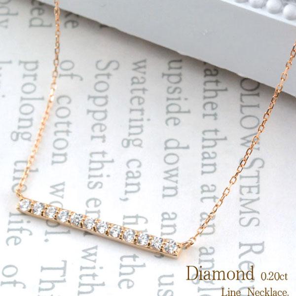 ネックレス ダイヤモンド レディース ペンダント ピンクゴールド ダイヤ 18k 18金 pendant 0.20ct 華奢 シンプル 記念 誕生日 ライン スキンジュエリー