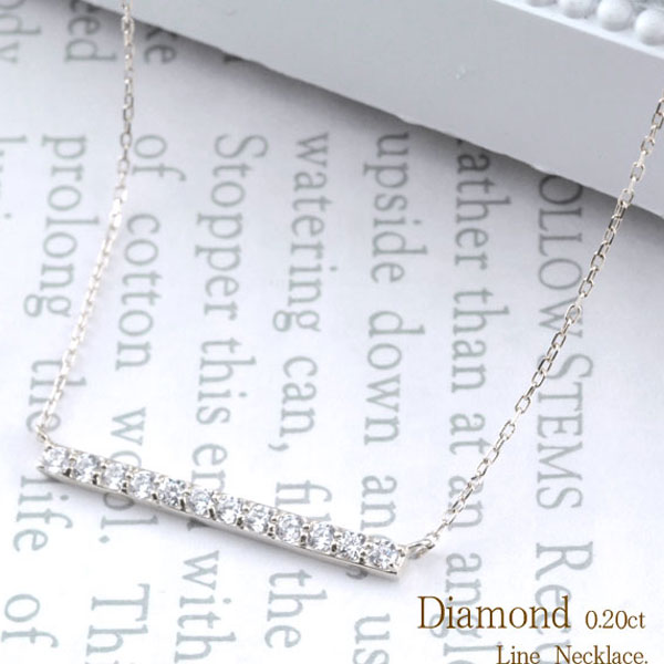 ネックレス ダイヤモンド レディース ペンダント ホワイトゴールド ダイヤ 18k 18金 pendant 0.20ct 華奢 シンプル 記念 誕生日 ライン スキンジュエリー