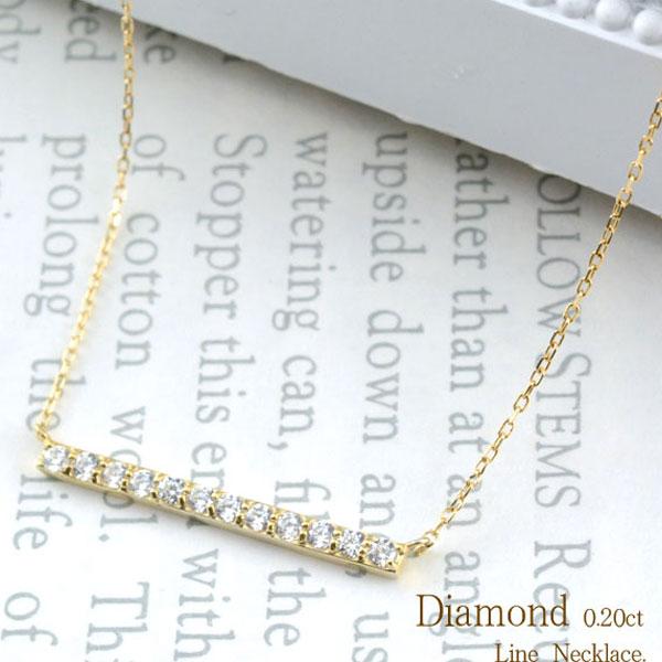 ネックレス ダイヤモンド レディース ペンダント イエローゴールド ダイヤ 18k 18金 pendant 0.20ct 華奢 シンプル 記念 誕生日 ライン スキンジュエリー