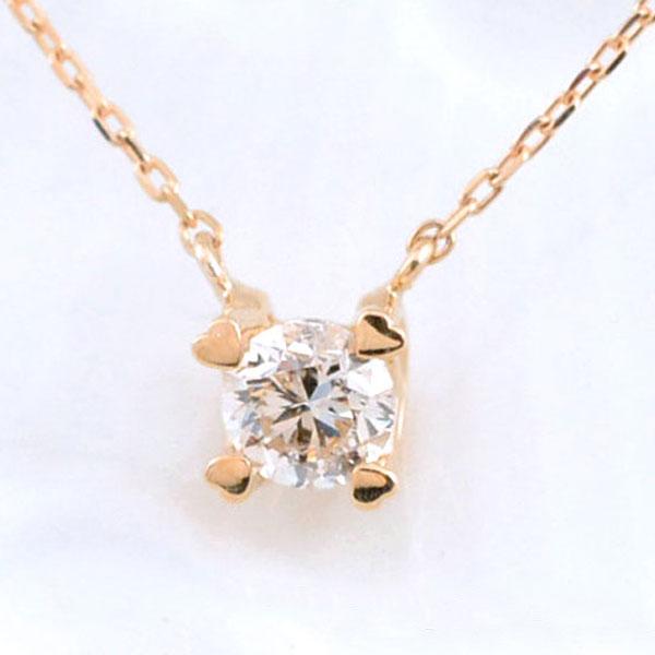 K18ゴールド 一粒 ダイヤ ダイヤモンドネックレス 0.10ct ピンクゴールド かわいい ハート 18金 18k ペンダント スキンジュエリー レディース