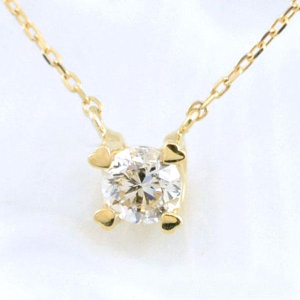 【送料無料】K18ゴールド 一粒 ダイヤ ダイヤモンドネックレス 0.10ct イエローゴールド かわいい ハート 18金 18k ペンダント スキンジュエリー レディース クリスマス Xmas