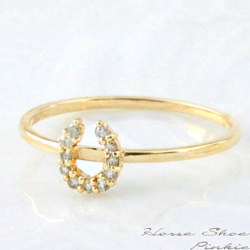 ダイヤモンド リング レディース 0.05ct K10 ゴールド 10金 ダイヤ 華奢 小指 指輪 ピンキーリング 10k ジュエリー 馬蹄 お手ごろ