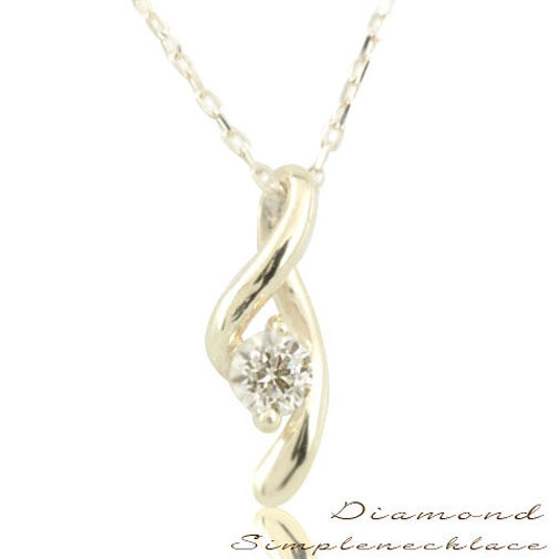 ネックレス ダイヤモンド 一粒 プラチナ ペンダント pt900 0.1ct ダイヤモンドペンダント 華奢 ペンダント シンプル プレゼントに 1粒