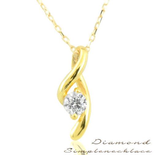 ネックレス ダイヤモンド 一粒 K18 ペンダント 18k イエローゴールド 0.1ct ダイヤモンドペンダント 華奢 ペンダント シンプル プレゼントに 1粒