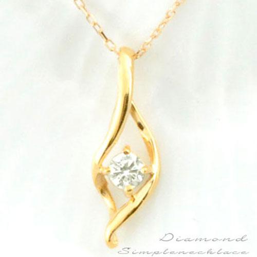 ネックレス ダイヤモンド 一粒 K18 ペンダント 18k ピンクゴールド 0.1ct ダイヤモンドペンダント 華奢 ペンダント シンプル プレゼントに 1粒