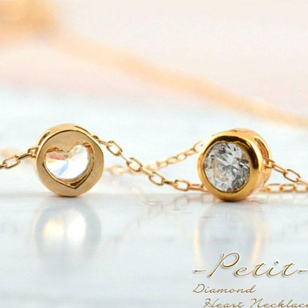 ネックレス K10 ゴールド 一粒ダイヤ 0.1ct ピンクゴールド k10 ダイヤモンドネックレス ダイヤモンド ペンダント ダイヤハート 10k ペンダント 一粒 1粒 華奢 プレゼントに