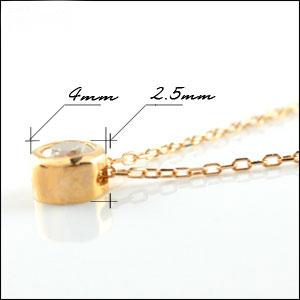 ネックレス K18 ゴールド 一粒ダイヤ 0 1ct ピンクゴールド k18 ダイヤモンドネックレス ダイヤモンド ペンダント ダイヤハート 18k ペンダント 一粒 1粒 華奢 プレゼントにjqSAR4c35L