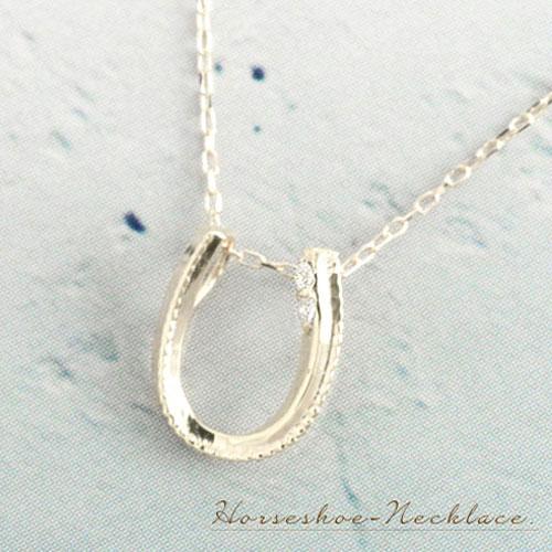 ネックレス 馬蹄 K18 プチ ペンダント 18k ホワイトゴールド 0.01ct ダイヤモンド ダイヤモンドペンダント 華奢 ペンダント シンプル ホースシュー プレゼントに
