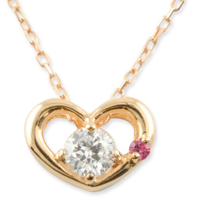 ネックレス ダイヤモンド ルビー k18 ハート レディース ピンクゴールド 1粒ダイヤモンド ハートモチーフ 誕生石 ペンダント ゴールド ダイヤ 18k 18金 華奢 記念 誕生日
