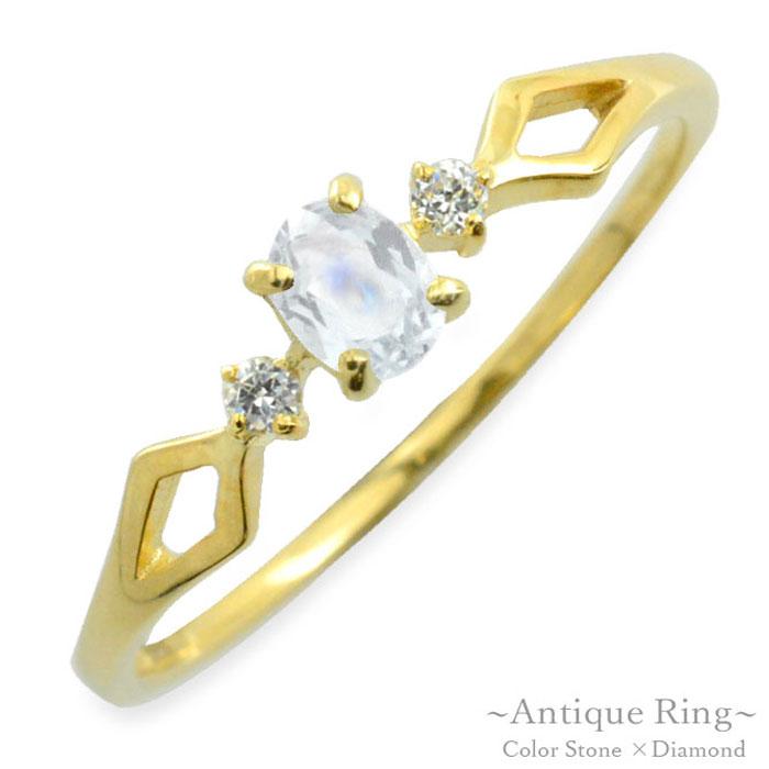 【送料無料】ブルームーン オーバル ダイヤモンド リング 指輪 k10 ゴールド ピンキーリング イエローゴールド クラシカル 10k 10金 華奢 レディース アンティーク 6月 誕生石 天然石 カラー かわいい 重ねづけ