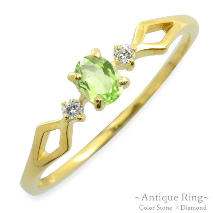 ペリドット オーバル ダイヤモンド リング 指輪 k18 ゴールド ピンキーリング イエローゴールド クラシカル 18k 18金 華奢 レディース アンティーク 8月 誕生石 天然石 カラー かわいい 重ねづけ