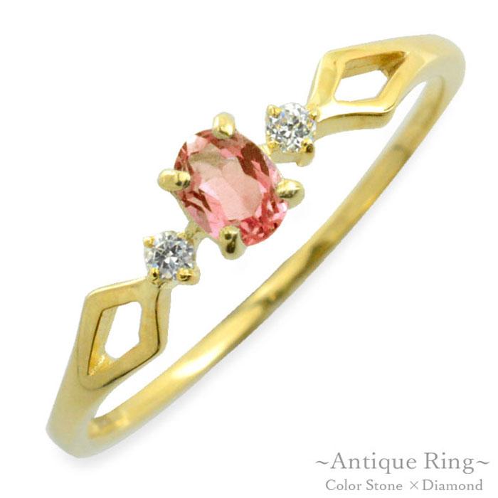【送料無料】ピンクトルマリン オーバル ダイヤモンド リング 指輪 k10 ゴールド ピンキーリング イエローゴールド クラシカル 10k 10金 華奢 レディース アンティーク 10月 誕生石 天然石 カラー かわいい 重ねづけ