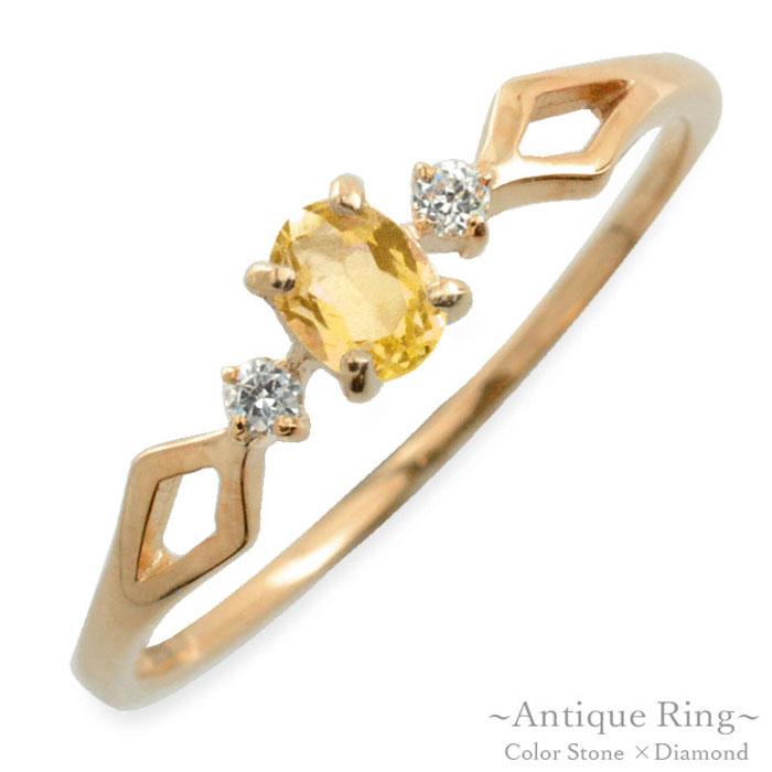 シトリン オーバル ダイヤモンド リング 指輪 k18 ゴールド ピンキーリング ピンクゴールド クラシカル 18k 18金 華奢 レディース アンティーク 11月 誕生石 天然石 カラー かわいい 重ねづけ