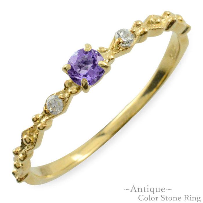 アメジスト リング ダイヤモンド 指輪 k18 ゴールド イエローゴールド クラシカル 18k 18金 華奢 レディース アンティーク 2月 誕生石 天然石 カラー かわいい 重ねづけ