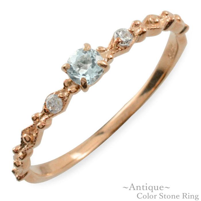 アクアマリン リング ダイヤモンド 指輪 k10 ゴールド ピンクゴールド クラシカル 10k 10金 華奢 レディース アンティーク 3月 誕生石 天然石 カラー かわいい 重ねづけ