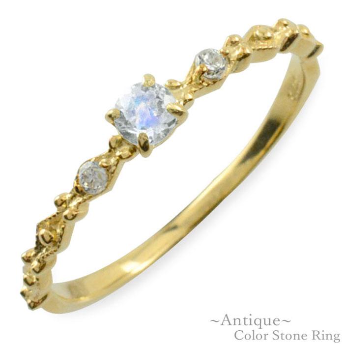 ブルームーン リング ダイヤモンド 指輪 k18 ゴールド イエローゴールド クラシカル 18k 18金 華奢 レディース アンティーク 6月 誕生石 天然石 カラー かわいい 重ねづけ