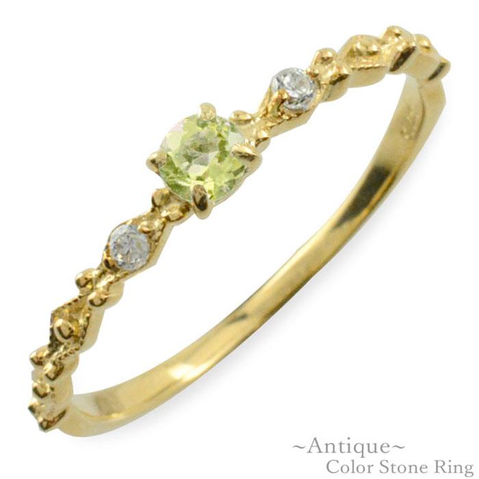 ペリドット リング ダイヤモンド 指輪 k18 ゴールド イエローゴールド クラシカル 18k 18金 華奢 レディース アンティーク 8月 誕生石 天然石 カラー かわいい 重ねづけ