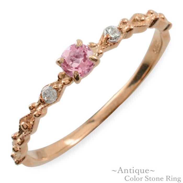 ピンクサファイア リング ダイヤモンド 指輪 k10 ゴールド ピンクゴールド クラシカル 10k 10金 華奢 レディース アンティーク 9月 誕生石 天然石 カラー かわいい 重ねづけ