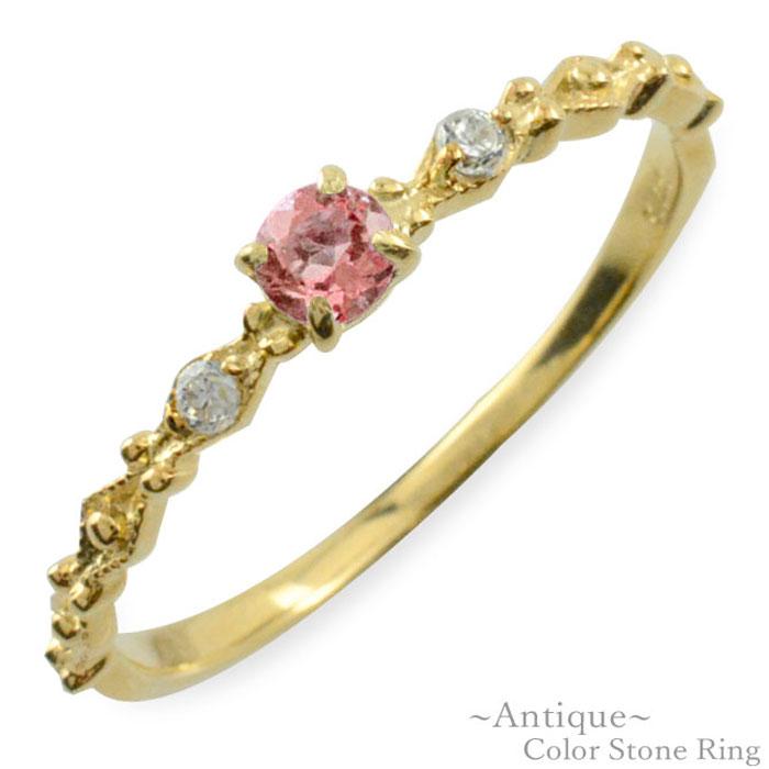 ピンクトルマリン リング ダイヤモンド 指輪 k18 ゴールド イエローゴールド クラシカル 18k 18金 華奢 レディース アンティーク 10月 誕生石 天然石 カラー かわいい 重ねづけ