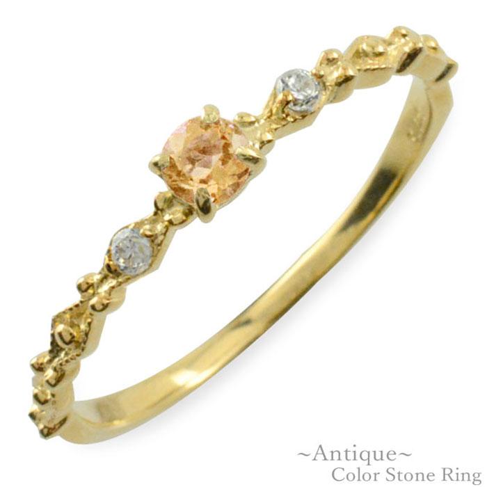 【送料無料】シトリン リング ダイヤモンド 指輪 k10 ゴールド イエローゴールド クラシカル 10k 10金 華奢 レディース アンティーク 11月 誕生石 天然石 カラー かわいい 重ねづけ