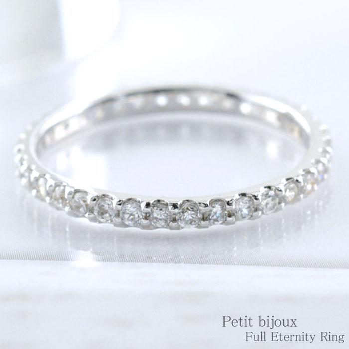 ダイヤモンド リング 指輪 k10 ゴールド エタニティ フルエタニティリング 0.50ct 10k 10金 重ねづけ 華奢 レディース 天然石