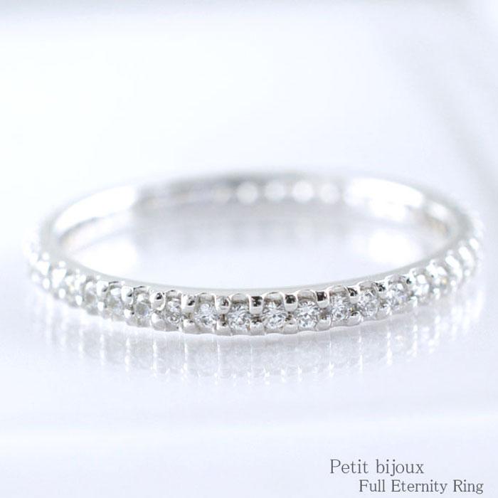 ダイヤモンド リング 指輪 プラチナ pt900 エタニティ フルエタニティリング 0.30ct 10k 10金 重ねづけ 華奢 レディース 天然石