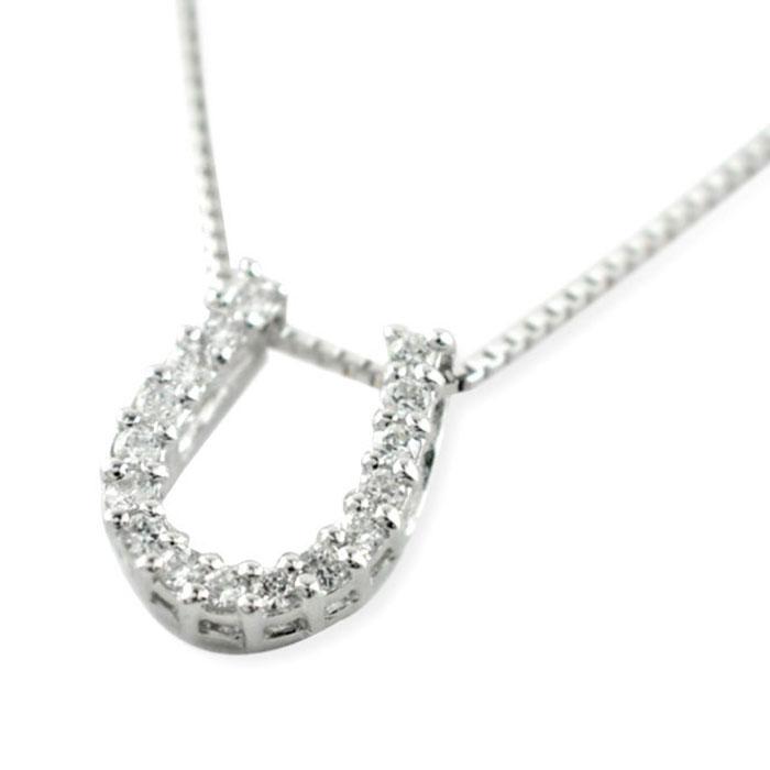ネックレス ダイヤモンド k18 馬蹄 レディース ゴールド ホースシュー ペンダント 蹄鉄 ホワイトゴールド ダイヤ 18k 18金 pendant 記念 誕生日