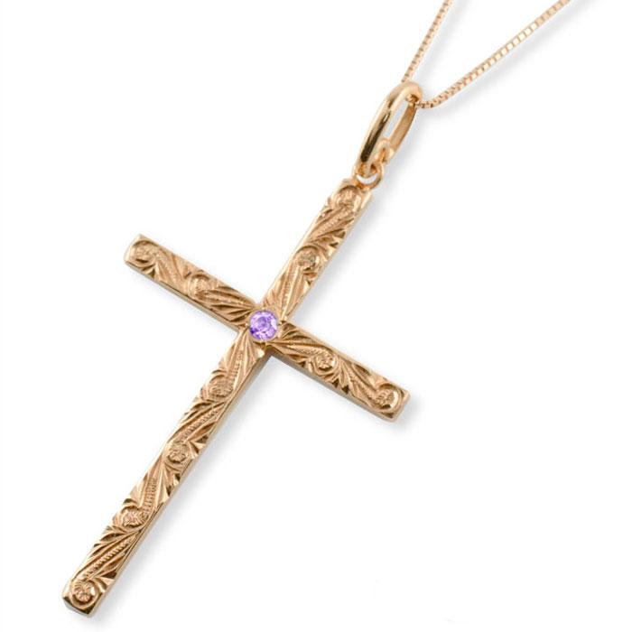 ネックレス ハワイアンジュエリー クロス アメジスト ゴールド k18 18k 18金 ピンクゴールド ハワイアン スクロール 彫金 クロスネックレス ペンダント 天然石 誕生石 十字架 波