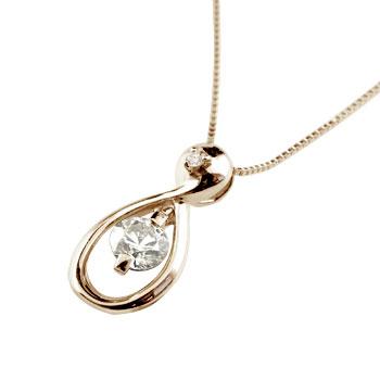 ネックレス ダイヤモンド k10 ゴールド ピンクゴールド k10 ダイヤ ペンダント ドロップ つゆチェーン レディース10k